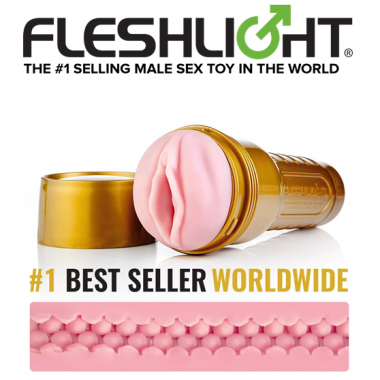 FLESHLIGHT STAMINA TRAINING UNIT ROSE – VAGINAL